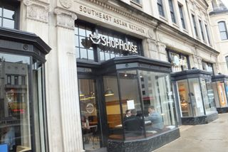 ShopHouse-http://blogs.villagevoice.com/